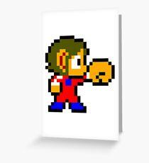 Alex Kidd Greeting Card