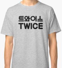 TWICE - 트와이스 Hanja Classic T-Shirt