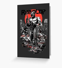 RoboCop - Graphic Novee Style Greeting Card