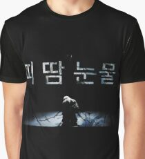 BTS-Blood swat and tears (Korean) Graphic T-Shirt