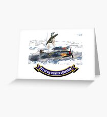 Fighter Squadron Greeting Card