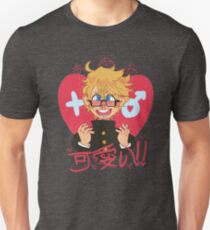 + ♂ (plus boy) Unisex T-Shirt