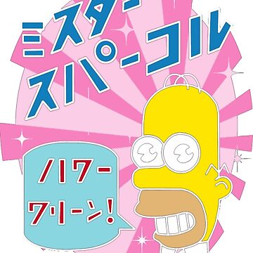 Mr.Sparkle by EP-777