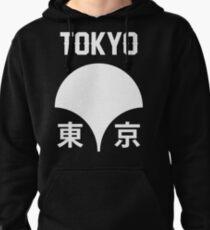 Japanese Cities: Tōkyō Pullover Hoodie