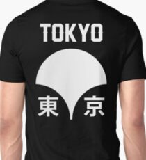Japanese Cities: Tōkyō Unisex T-Shirt