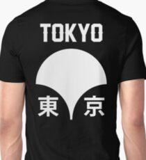 Japanese Cities: Tōkyō T-Shirt