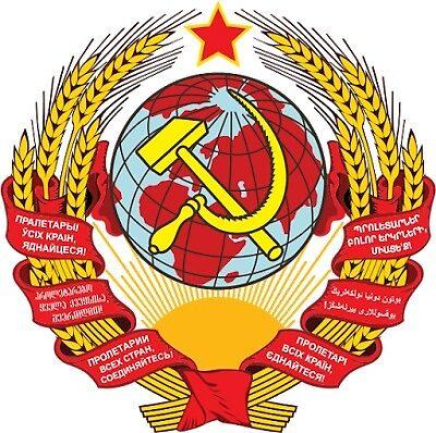 Soviet Union Coat of Arms by tylorova