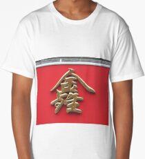 Chinese Symbol Long T-Shirt