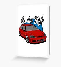 Honda Civic Kanjozoku Greeting Card