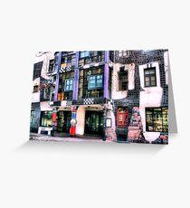 Hundertwasser Museum Greeting Card