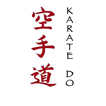 karate-do by NateSempai