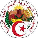 National Emblem of Algeria by Omar Dakhane