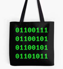 Geek in Binary Code - Retro Funny Coding Programmer clothing Tote Bag