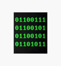 Geek in Binary Code - Retro Funny Coding Programmer clothing Art Board