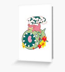 Mega Sleeper Slowpoke Greeting Card