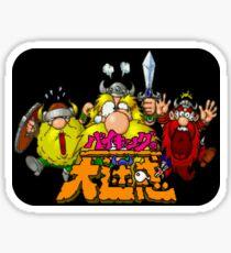 The Lost Vikings (Super Famicom Title Screen) Sticker