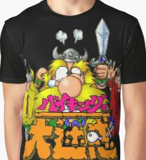 The Lost Vikings (Super Famicom Title Screen) Graphic T-Shirt