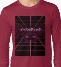80s RETRO VAPORWAVE RETROWAVE SYNTHWAVE T-Shirt