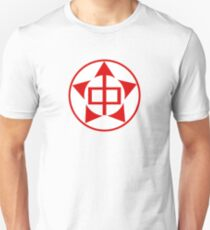 Red Army of China Air Force Roundel, 1946-1949 T-Shirt