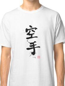 Kanji - Karate Classic T-Shirt