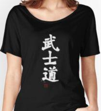 Kanji - Bushido in white Women's Relaxed Fit T-Shirt