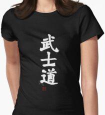 Kanji - Bushido in white Womens Fitted T-Shirt