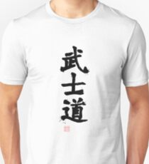 Kanji - Bushido T-Shirt