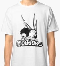 My Hero Academia - Boku no Hero Academia Classic T-Shirt
