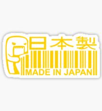Made in Japan yellow Sticker