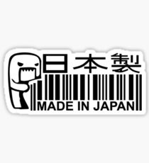 Made in Japan black Sticker