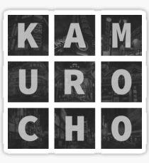 Window in to Kamurocho Sticker