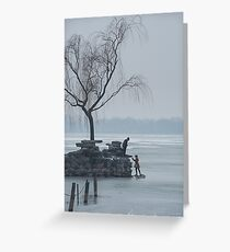 silhouette of love Greeting Card