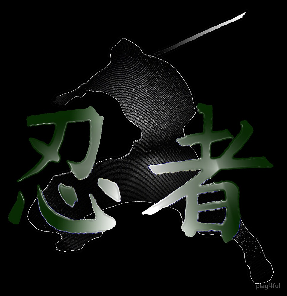 Ninja Characters by play4ful