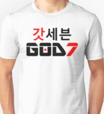 ​♫♥I Love GOD7-KPop Forever♥♪ Unisex T-Shirt