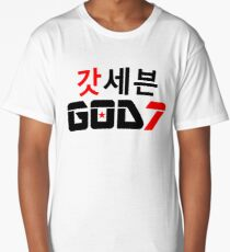 ​♫♥I Love GOD7-KPop Forever♥♪ Long T-Shirt