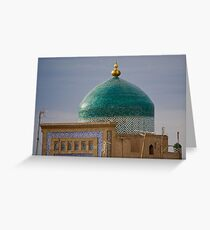 Green dome Greeting Card