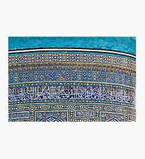 Kalon mosque colour, Bukhara Photographic Print