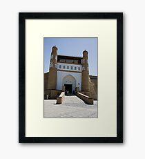 Bukhara Ark Framed Print