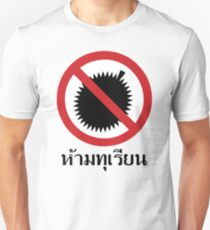NO Durian Tropical Fruit Sign ~ Thai Language Script T-Shirt