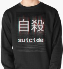 Japanese Suicide Pullover