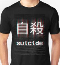 Japanese Suicide Unisex T-Shirt