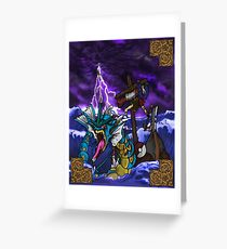 Gyrados Hunt  Greeting Card