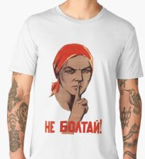 Soviet Treason Poster Men's Premium T-Shirt