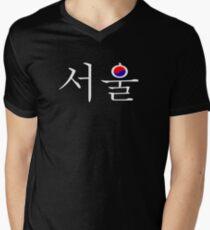 Camiseta de cuello en V Seúl, Corea del Sur - 서울