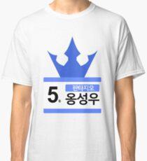 Camiseta clásica PRODUCE 101 # 5 FANTAGIO ONG SEONGWOO
