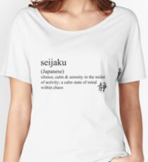 seijaku (Japanese) statement tees & accessories Women's Relaxed Fit T-Shirt