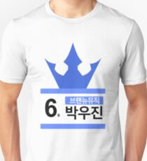 PRODUCE 101 #6 BRAND NEW MUSIC PARK WOOJIN T-Shirt