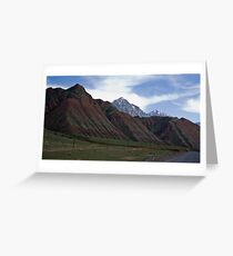 Colourful Mountains Greeting Card