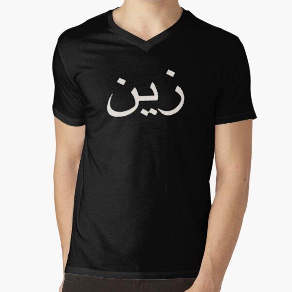 Zayn Arabic - White V-Neck T-Shirt Unisex Tshirt