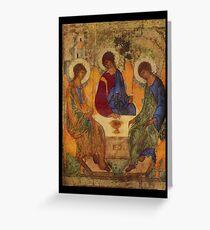 Holy Trinity by Rublev Greeting Card